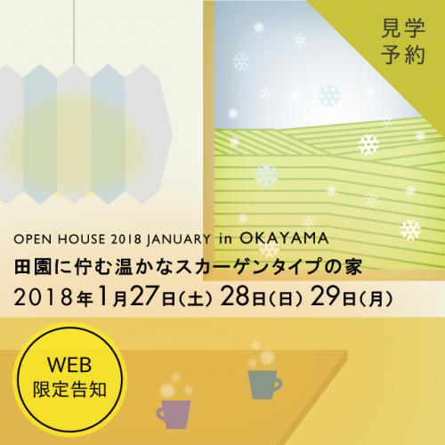 eye_1801okayama01-640x640