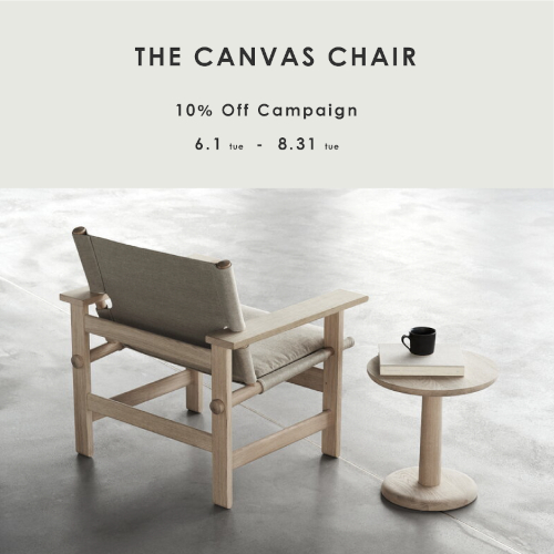 THE-CANVAS-CHAIR_catch(500)
